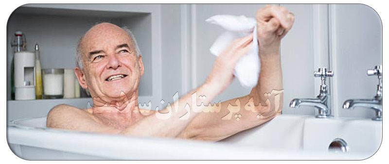 حمام سالمندان همراه با ایمنی