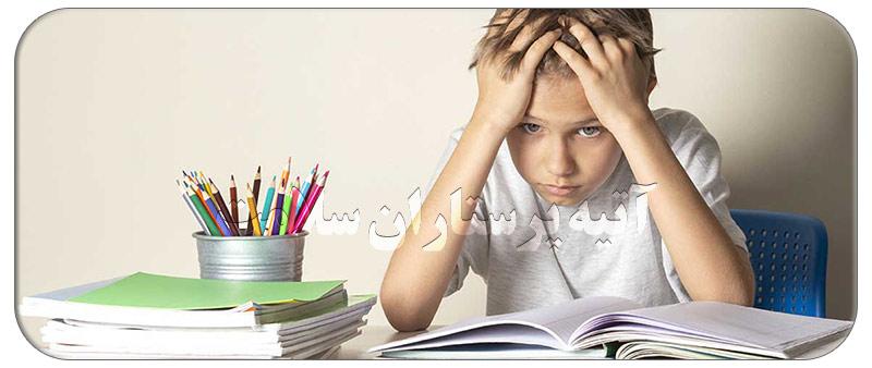 درمان اختلالات یادگیری در کودکان
