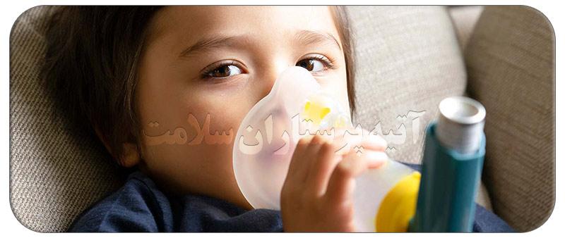 روشهای درمان بیماری تنفسی در کودکان