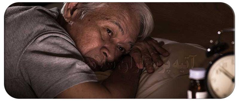 شب بیداری در سالمندان