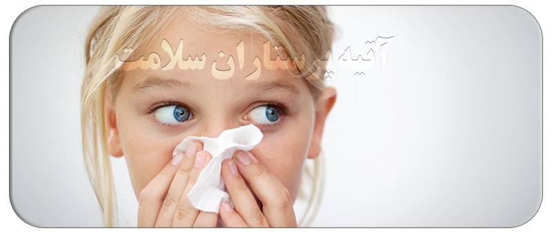 آبریزش بینی سفید در کودکان