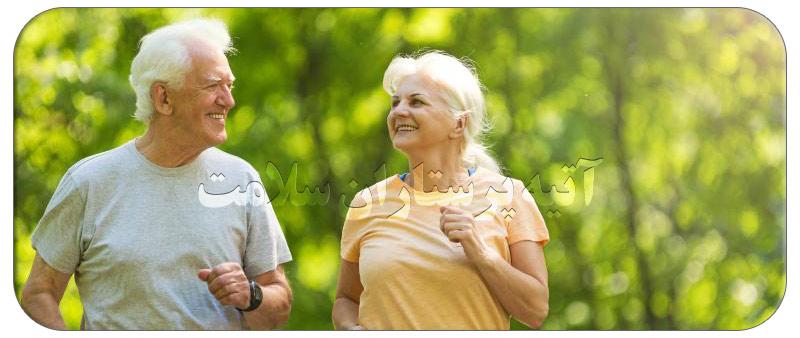 افزایش سطح فعالیت بدنی در سالمندان
