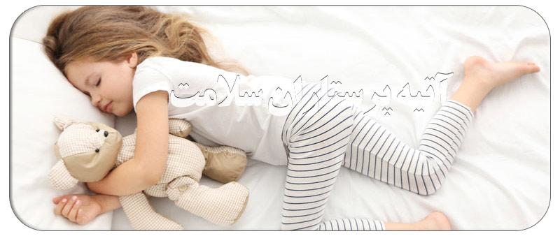 بررسی خواب کودکان در سنین مختلف