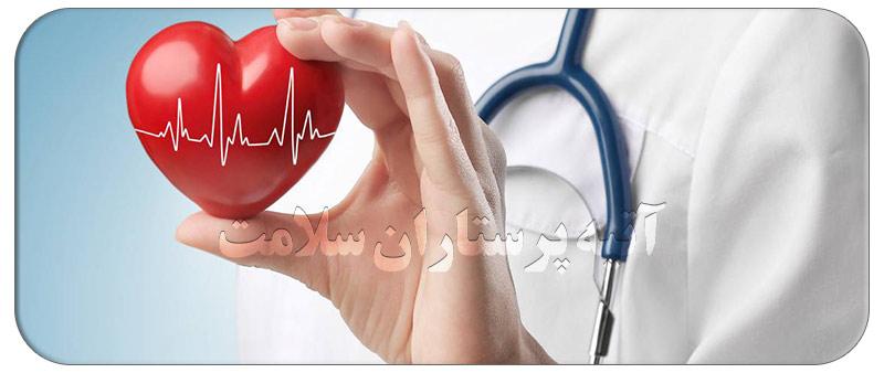 برنامه غذایی برای بیماران قلبی