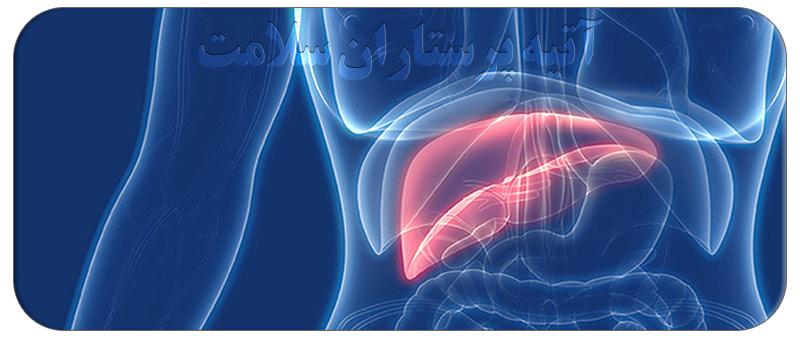 بیماری هپاتیت و انواع آن