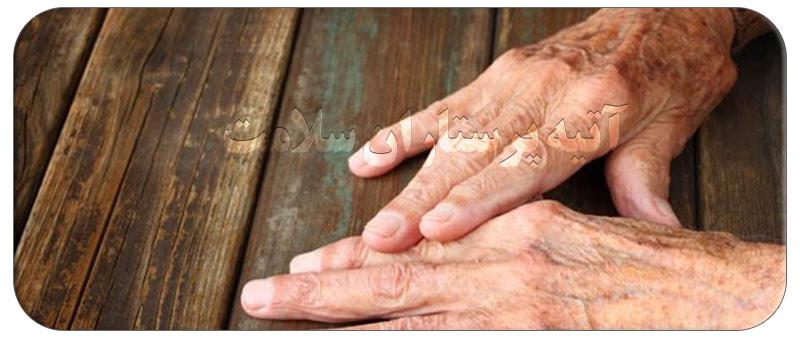 تغییرات پوست در سالمندی