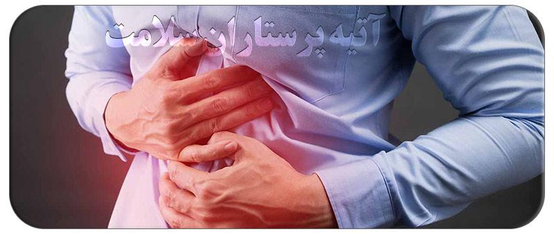 زخم معده در سالمندان علت و پیشگیری از این بیماری