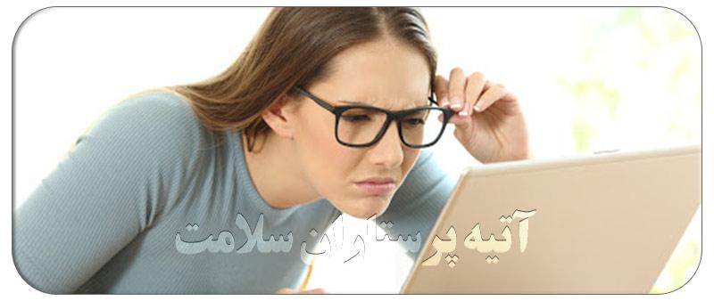 شناسایی و درمان آستیگمات چشم