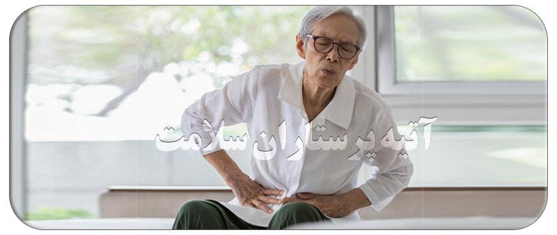 شکم درد در سالمندان همراه با علت و درمان خانگی