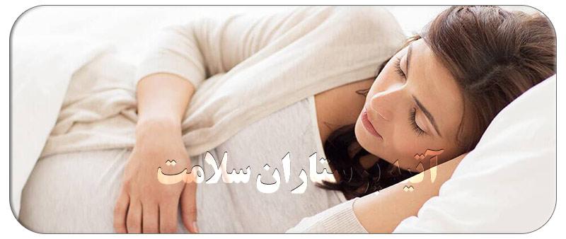 صحیح خوابیدن در دوران بارداری