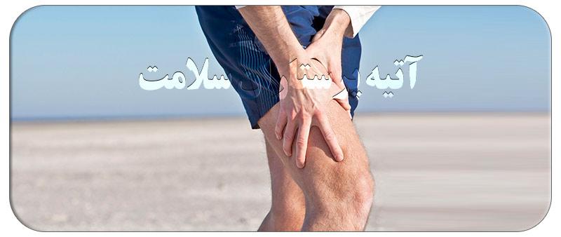 ضعف عضلانی در سالمندی و راه های درمان