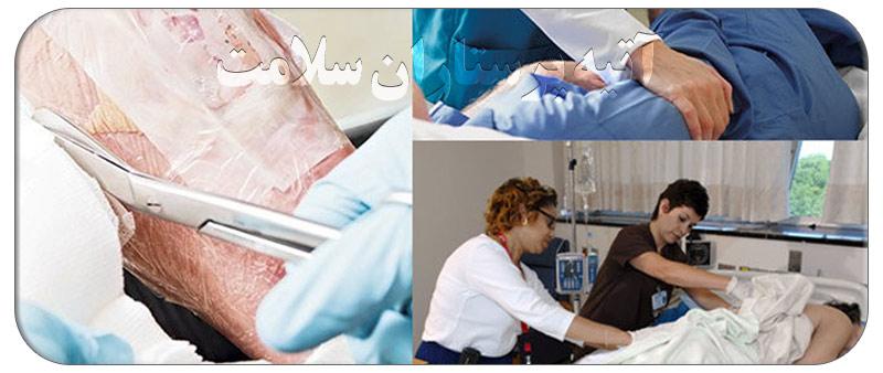طریقه شست و شوی زخم بستر و راه های درمان