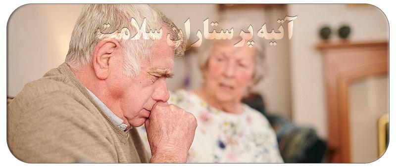عفونت ریه در سالمندان