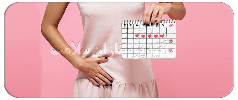 علت تاخیر در قاعدگی خانم ها با درمان سنتی در منزل