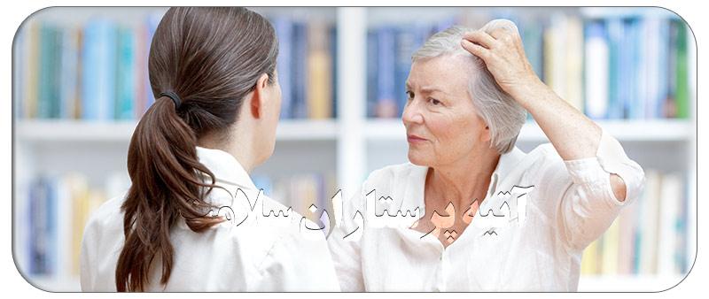 علل ریزش مو در زنان سالمند همراه با درمان خانگی
