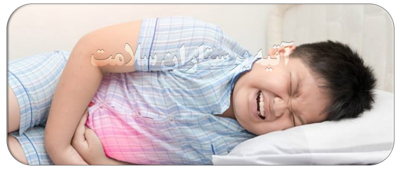 مشکلات گوارشی کودکان و نکات مهم درمان خانگی
