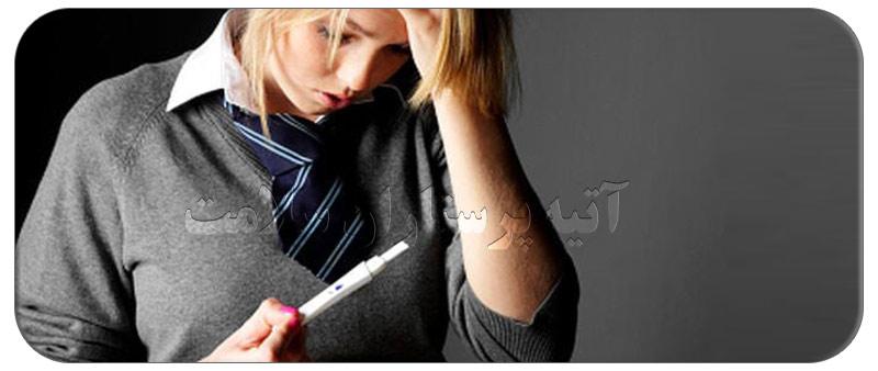 پیامد های ناشی از بارداری در نوجوانی