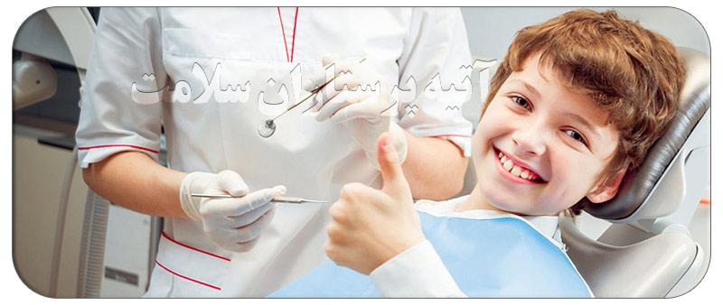 اضطراب دندان پزشکی در کودکان