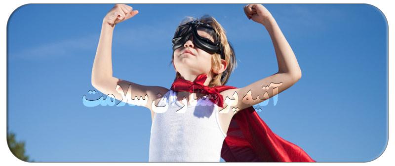 افزایش اعتماد به نفس کودکان در منزل