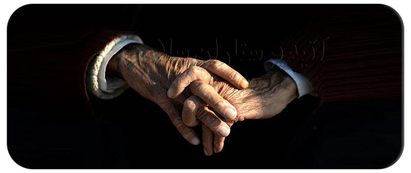 باورهای نادرست در مورد سالمندان