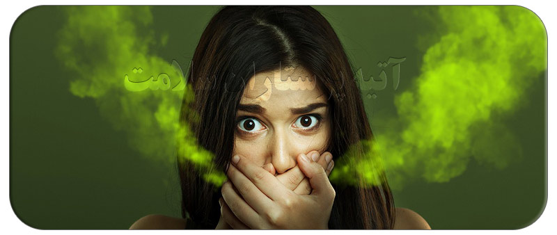 بوی بد دهان دیابتی ها همراه با درمان خانگی و سنتی