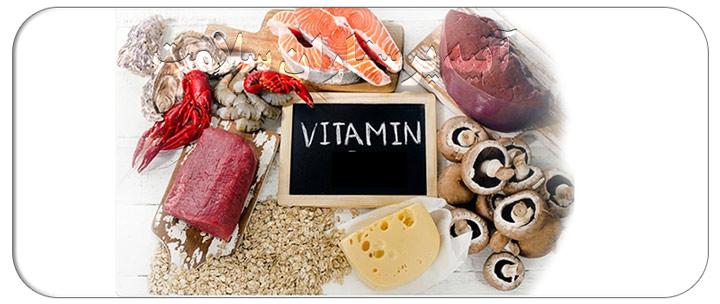 تشخیص کمبود ویتامین