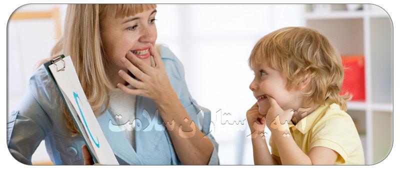 تکلم کودکان اوتیسم و روشهای گفتار درمانی اوتیسمی