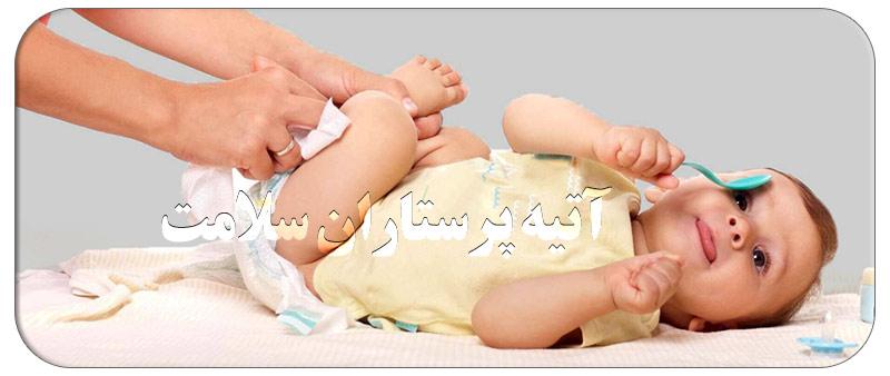 درمان سوختگی وسط پای نوزاد