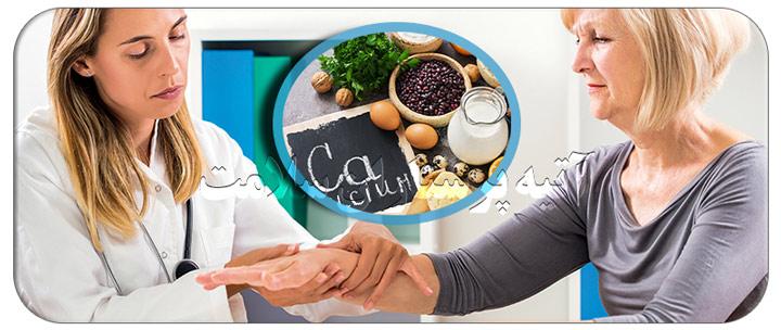 درمان پوکی استخوان با تغذیه در سالمندان