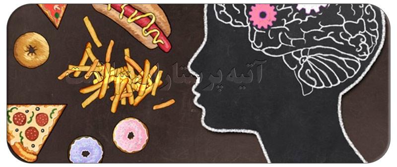 دلایل اختلالات خوردن در روانشناسی