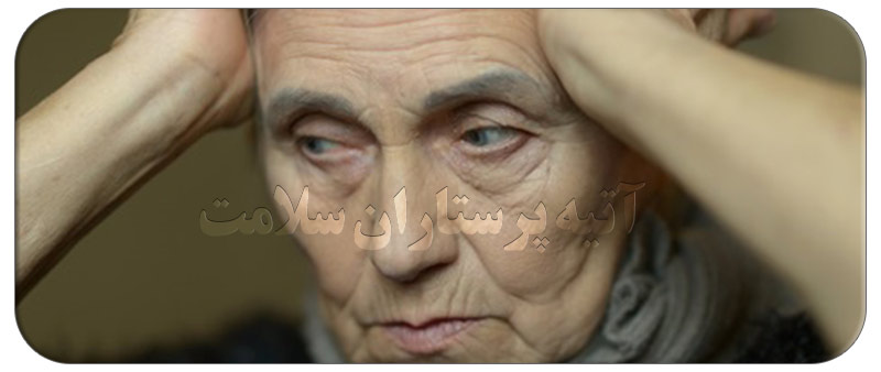 دلیریوم در سالمندی