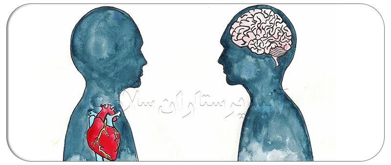 رابطه بین سلامت جسمی و روحی