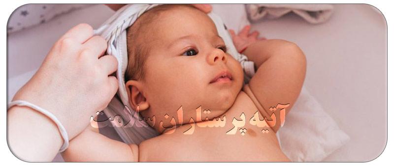 رفع تیرگی پوست نوزادان