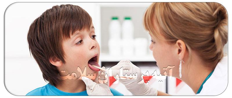 عفونت گلو در کودکان با درمان گیاهی