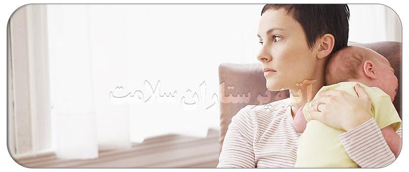 علائم و درمان افسردگی دوران شیردهی