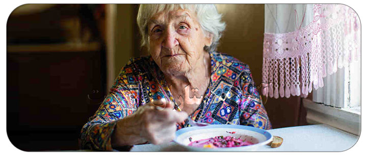 علت بی اشتهایی در پیری همراه با درمان در منزل