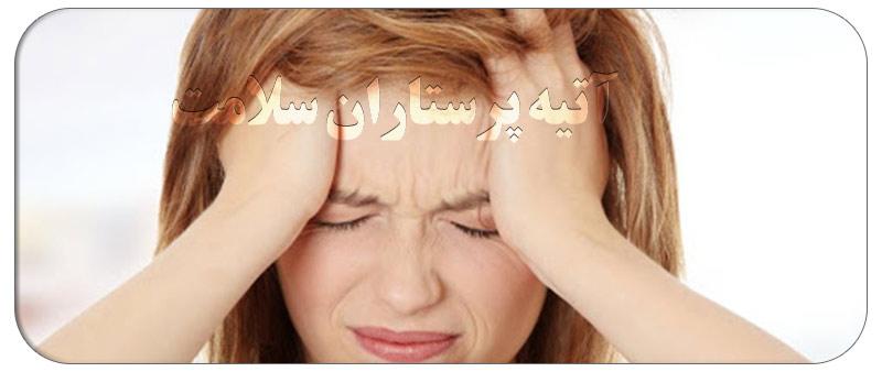 علت درد طاق سر