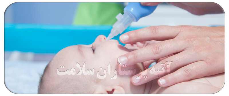 علت و درمان گرفتگی بینی نوزاد تازه متولد شده
