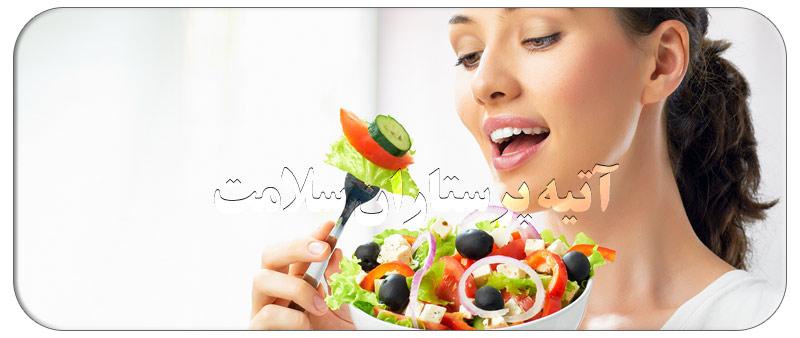 غذاهای مفید برای جلوگیری از پیری
