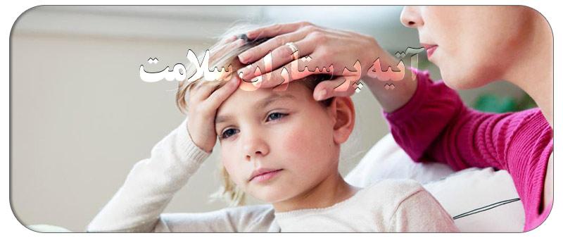 مراقبت های بعد از تشنج در کودکان و علائم آن