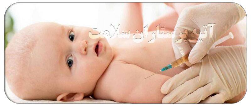 مراقبت های لازم بعد از واکسن دو ماهگی در منزل