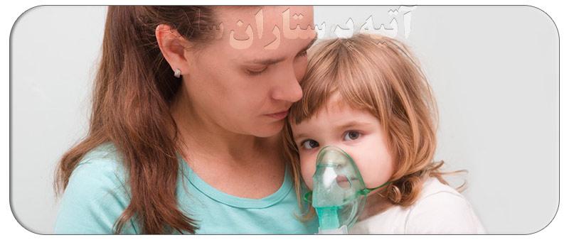 مراقبت و پرستاری آسم در کودکان