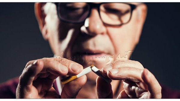 مزایای ترک سیگار آتیه