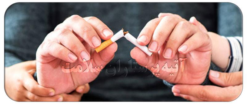 مزایای ترک سیگار در سالمندان