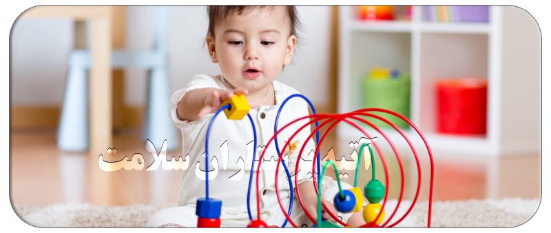مشخصات اسباب بازی مناسب برای کودکان اوتیسم
