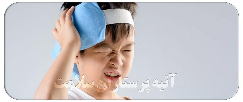 نشانه های آسیب مغزی در کودکان