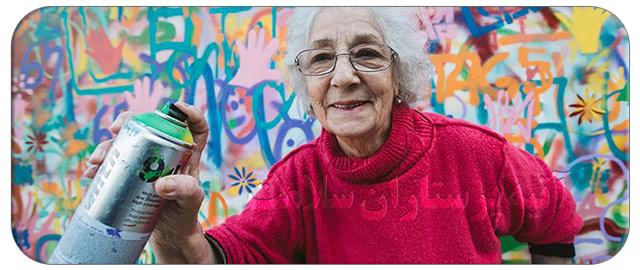 هنر درمانی در سالمندان
