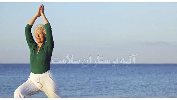 یوگا برای سالمندان آتیه
