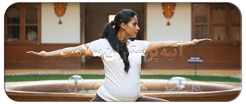 یوگا در بارداری در خانه