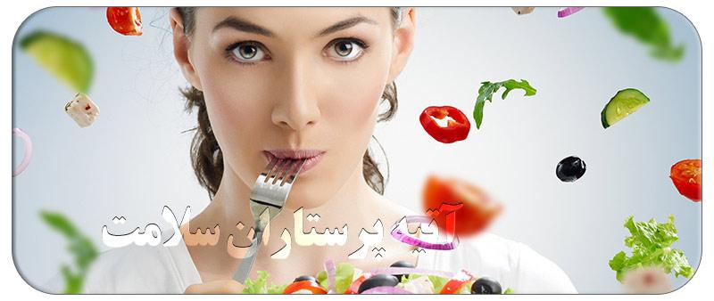 12 تا از غذاهای مفید برای جلوگیری از پیری